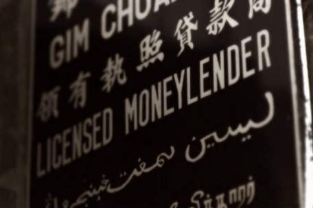 Registry of Moneylenders