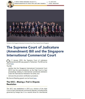 image of pdf: the supreme court of judicature bill and the singapore international commerical court